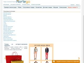 Nortego.com