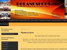 Polandshops.eu