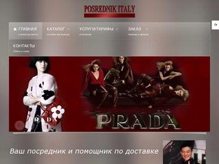 PosrednikItaly.ru