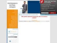 Posrednik-uk.ucoz.com