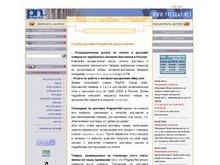 Pregrad.net