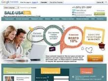Sale-USA.com