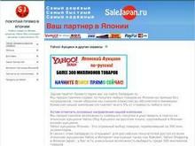 SaleJapan.ru