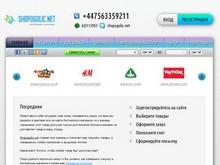 Shopogolic.net