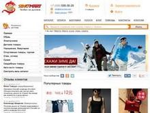 Sino-Mart.com