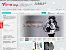Tao-Mag.ru