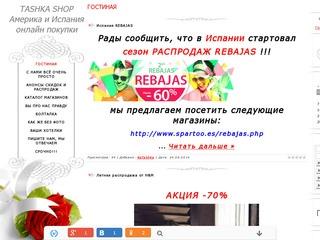 Tashka-Shop.ucoz.com