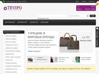 Tevipo.com