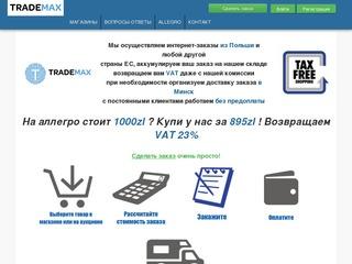 Trademax.com.pl