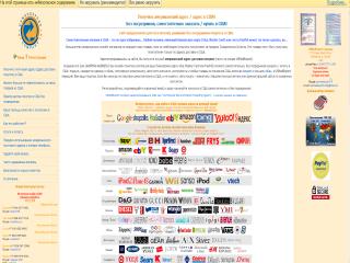 USMedExport.com