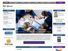 Web-Garant.de