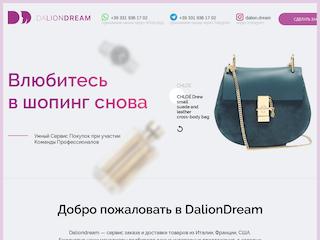 DalionDream.com